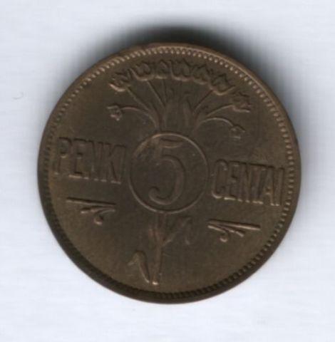 5 центов 1925 г. Литва