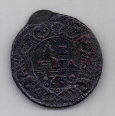 деньга 1735 г. брак чекана