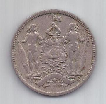 2 1/2 цента 1903 г. Борнео