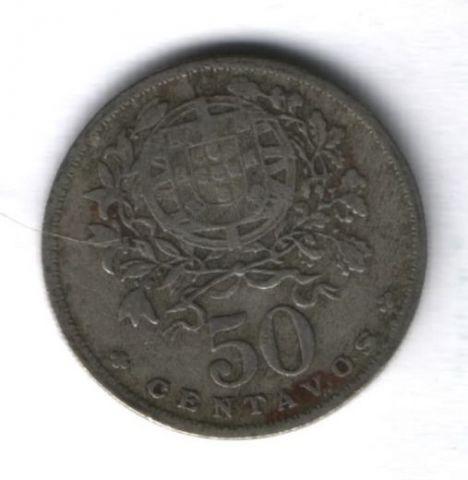 50 сентаво 1927 г. Португалия