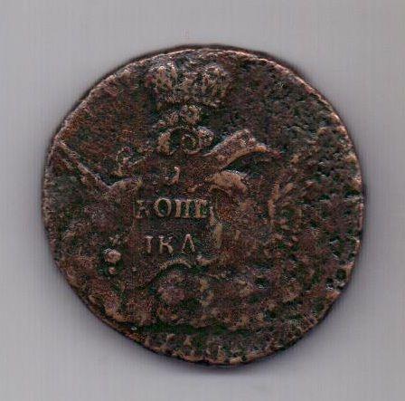1 копейка(облачник ) 1756 г. R! Гуртовая надпись.