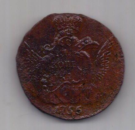 1 копейка(облачник ) 1755 г. R! Гуртовая надпись.