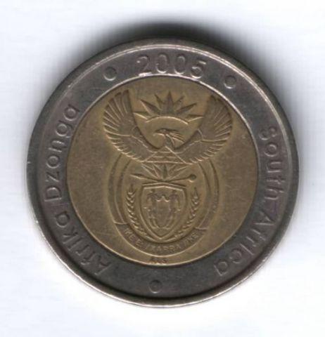 5 рандов 2005 г. ЮАР
