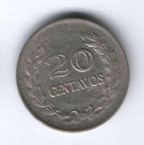 20 сентаво 1972 г. Колумбия