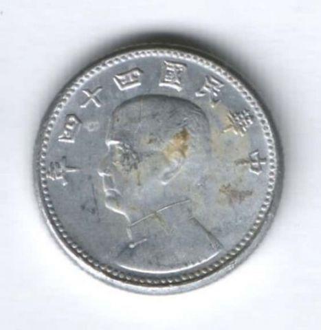 1 чао 1955 г. Тайвань