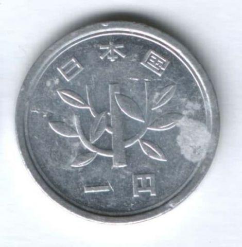 1 иена 1996 г. Япония