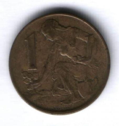 1 крона 1982 г. Чехословакия