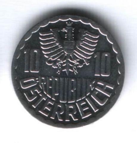 10 грошей 1998 г. Австрия