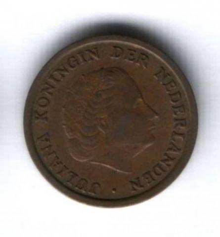 1 цент 1961 г. Нидерладны