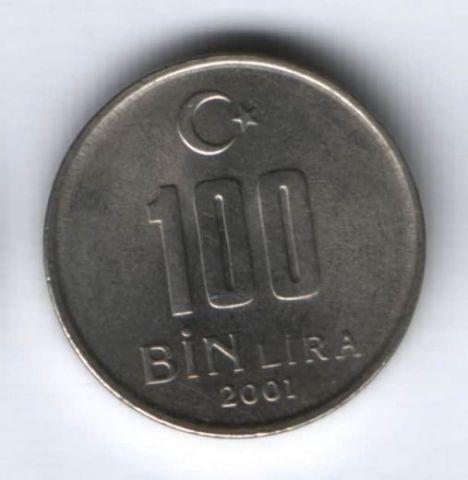 100000 лир 2001 г. Турция
