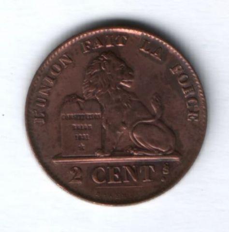 2 сантима 1858 г. AUNC Бельгия