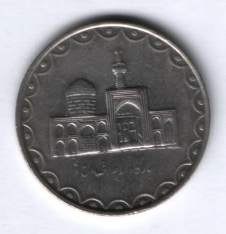100 риалов 2003 г. Иран