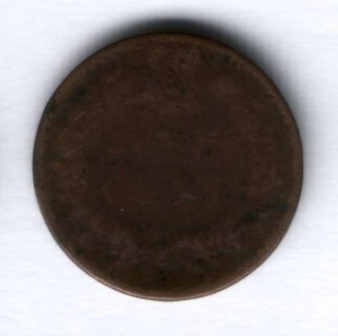 1 цент 1887 г. США G