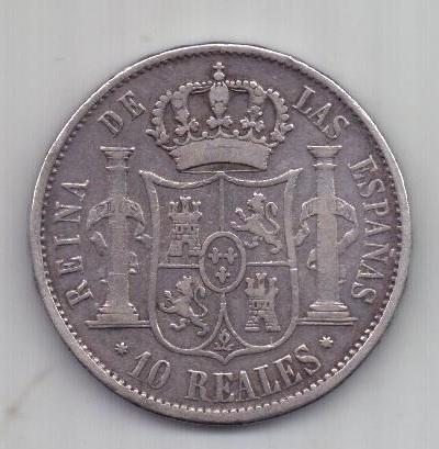 10 реалов 1853 г. Испания