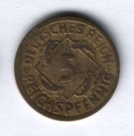 5 пфеннигов 1925 г. Германия