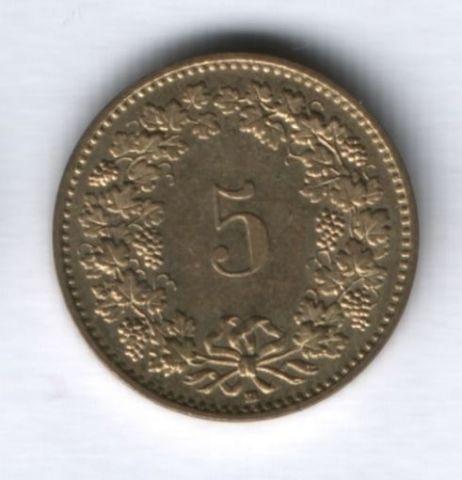 5 раппенов 1988 г. Швейцария